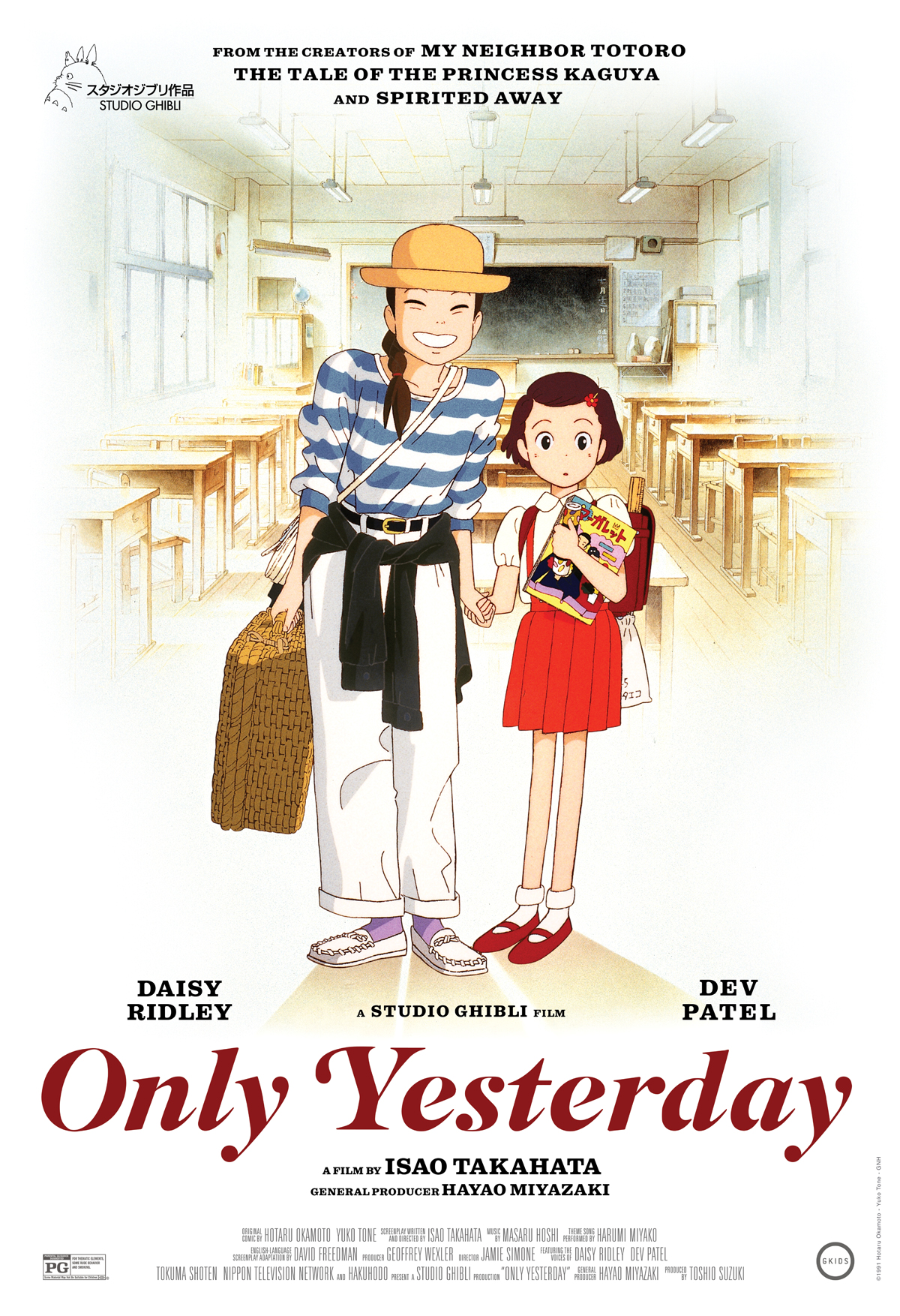 Only Yesterday English Poster
