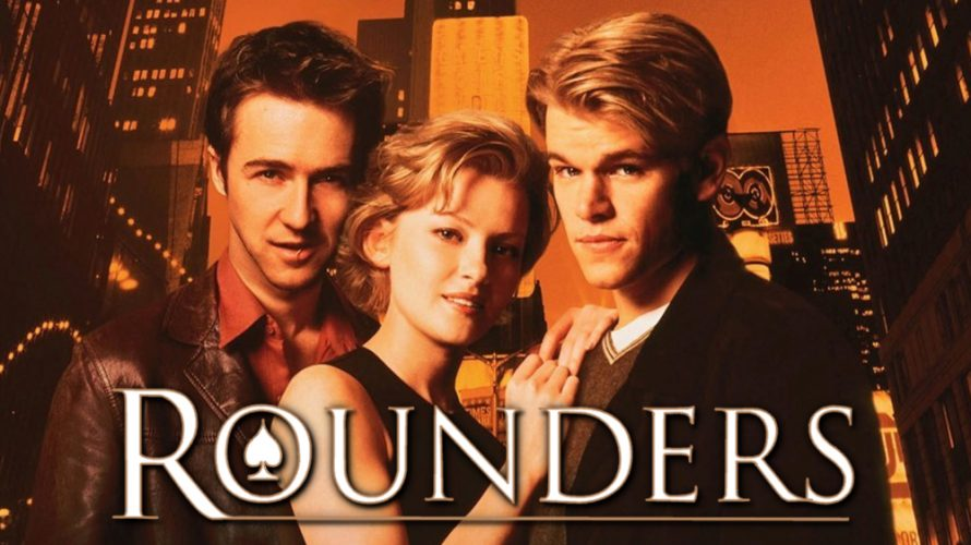 Source: http://fantasynews.co.uk/wp-content/uploads/2016/06/rounders-movie-poster.jpg